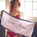 本日から10日間限定SHOP!西川瑞希【CherieMona】の水着に大注目♡のサムネイル画像
