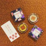 はんなりかわいい♡日本らしさ満点!【和コスメ】コレクション♡のサムネイル画像