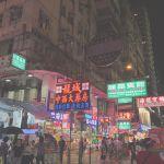 魅力的すぎ!フォトジェニックでグルメな【香港】女子旅のすすめ♡のサムネイル画像