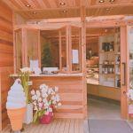 今キテるのは【ほうじ茶】!ほっとする♡おすすめ和カフェ3選のサムネイル画像