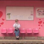 恋がかなう駅⁉一面ピンクの【恋山形駅】がフォトジェすぎる♡のサムネイル画像