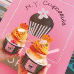 期間限定!N.Y.Cupcakesに【ハロウィンVer.】が登場のサムネイル画像