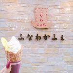 濃厚な芋が美味♡【ふなわカフェ】のスイーツで至福のひと時を!のサムネイル画像