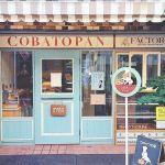 実は今【コッペパン】が大ブーム!ふわふわで美味しいオススメ店3選のサムネイル画像