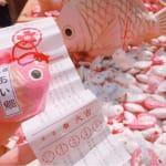お正月のお出かけにも◎《川越プチ旅行》でレトロ気分を味わおう♡のサムネイル画像