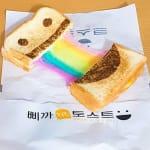韓国釜山で話題沸騰! インスタ映え最強な【虹トースト】♡のサムネイル画像