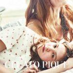 【4/24のみ送料無料】ジェラートピケの2016新作はWEBがお買い得!のサムネイル画像